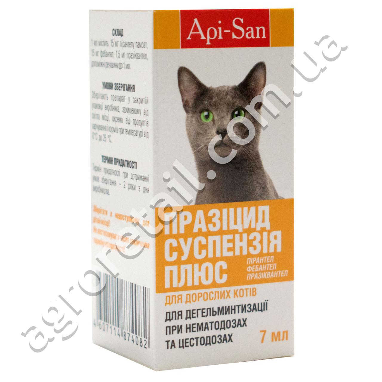 Празицид плюс суспензия для взрослых котов 7 мл