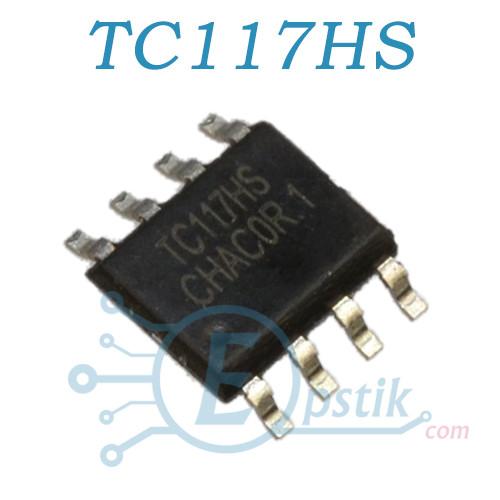 TC117HS, драйвер шагового и биполярного двигателя, 2А, SOP8