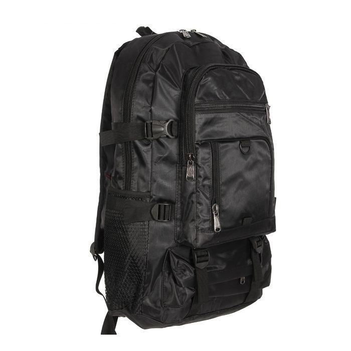 Рюкзак, на 30 литров, универсальный, городской, спортивный, удобный, лёгкий, прочный, туристический, ранец