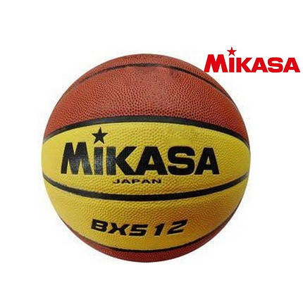 Мяч баскетбольный Mikasa BX512, фото 2