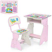 *Парта со стулом (растишка) РОЗОВАЯ арт. HB-2029-02-7