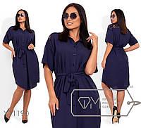 Платье с гипюровыми вставками Разные цвета Большие размеры