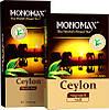 """Чай """"МОНОМАХ"""" 250г Ceylon Чорний Цейлонський СУПЕР ЦІНА (1/12)"""