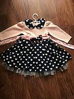 Нарядное платье для девочки 98-104 р
