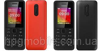 Корпус для Nokia 107 с клавиатурой
