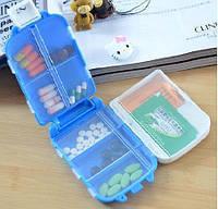 Таблетница органайзер для таблеток и капсул Folca (8 отделений) Синяя