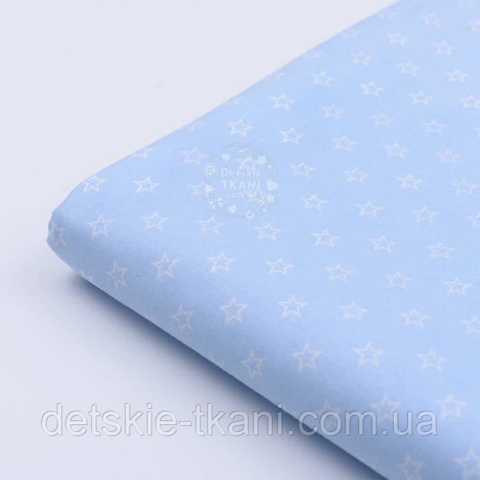 """Лоскут ткани """"Французские звёзды"""" белые на голубом №1848а, размер 25*80 см"""