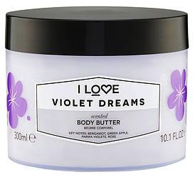 Баттер для тела I Love Violet Dreams Body Butter