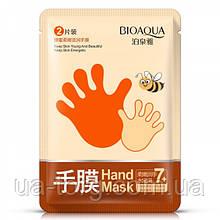 Маска-перчатки для рук BioAqua Hand Mask с мёдом
