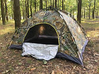Палатка Автомат двухместная SY-A01-F