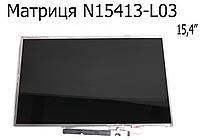 "Матриця до ноутбука HP 550 N15413-L03 15.4"" (k.01)"