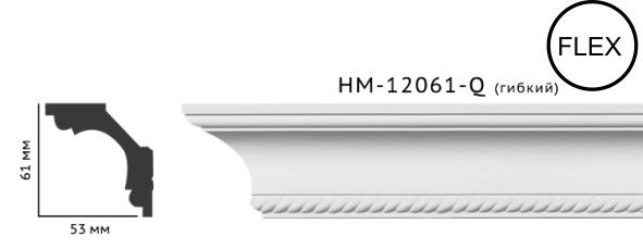Карниз потолочный с орнаментом Classic Home New  HM-12061Q лепной декор из полиуретана,
