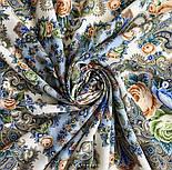 Любушка-голубушка 1824-0, павлопосадский платок шерстяной с шелковой бахромой, фото 7