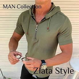 Мужская кофта с капюшоном, короткий рукав. 4 цвета. Размеры S (44-46), M (48-50), L (52-54)