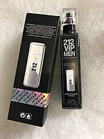 Carolina Herrera 212 VIP Men - Travel Spray 55ml