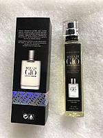Giorgio Armani Acqua di Gio - Travel Spray 55ml