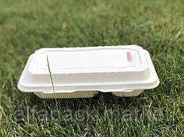 Ланч-бокс двухсекционный (из кукурузного крахмала) (100 шт в упаковке)