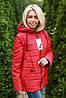 Куртка женская демисезонная трансформер в жилет, фото 5