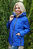 Куртка женская демисезонная трансформер в жилет, фото 7