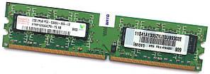 Оперативная память Hynix DDR2 2Gb 667MHz PC2 5300U CL5 (HYMP125U64CP8-Y5) Б/У