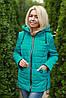 Куртка женская демисезонная трансформер в жилет, фото 2