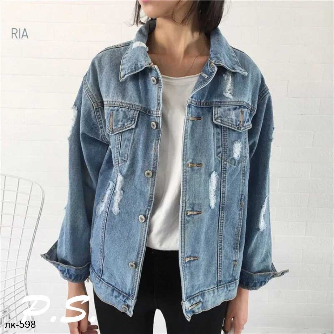 Стильная джинсовая куртка женская