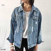 Стильная джинсовая куртка женская, фото 1