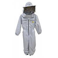 Комбинезон пчеловода детский с шляпой на замке. Рост 128 см