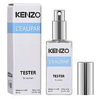 Kenzo L`eau par Kenzo pour femme - Dubai Tester 60ml