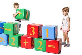 Игровые фигуры KIDIGO Цифра (MMMN6-1)
