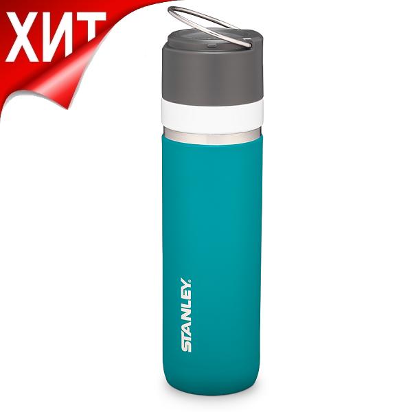 Термобутылка Stanley Ceramivac Hunter 0,7 л (термос, термокружка)