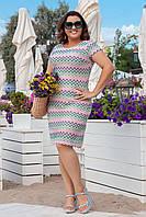 Женское платье. Размеры 48-50, 52-54, 56-58, 60-62. Женская одежда.