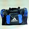 Сумка дорожная спортивная с боковым расширением размер 60*28*28 разные цвета