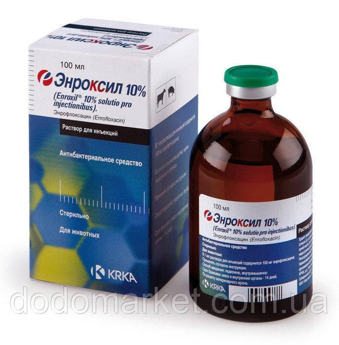 Энроксил 5% ( Enroxil® 5% ) раствор для инъекций 100 мл
