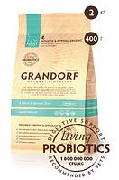 Корм для кошек Grandorf (Грандорф) 4 MEAT BROWN RICE INDOOR Холистик 4 вида мяса + живые пробиотики, 2 кг