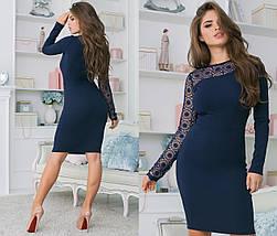 """Облегающее комбинированное миди-платье """"Vanessa"""" с кружевом (4 цвета), фото 3"""