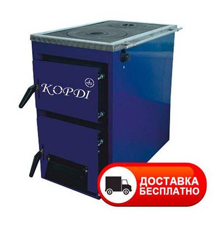 Котел-плита твердотопливный Корди АКТВ-10, фото 2