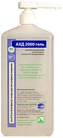 АХД 2000 Гель (1000мл) дезинфицирующее средство для гигиенической обработки рук