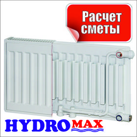 Радиаторы Стальные Hydromax