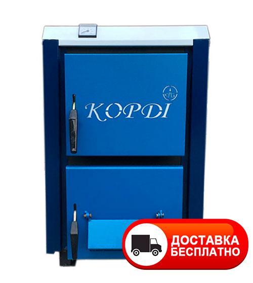 Твердотопливный котел Корди АОТВ-10 C