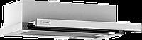 Кухонная, телескопическая вытяжка Kernau KTH 10.261.1 X