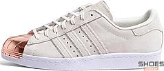 Женские кроссовки Adidas Superstar 80s Metal Toe Off White/Off White/Copper Metallic S75057, Адидас Суперстар