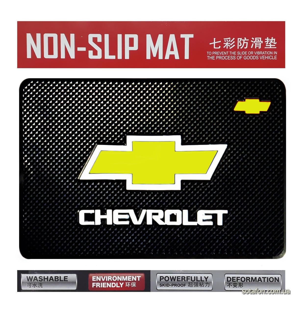 Антиковзаючий килимок в машину Anti-Slip Pad Chevrolet Black