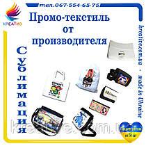Изготавливаем рюкзаки, сумки, косметички, чехлы для одежды с Вашим логотипом, сублимацией (опт от 50 шт)