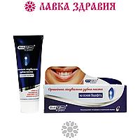 Органическая лечебная зубная паста с бишофитом BishEffect, 75 мл