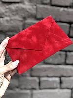 Бархатный конверт С5 красный 120г/м2