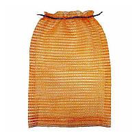 Сітка овочева мішок 63 * 42 см 22 кг Оранжевий