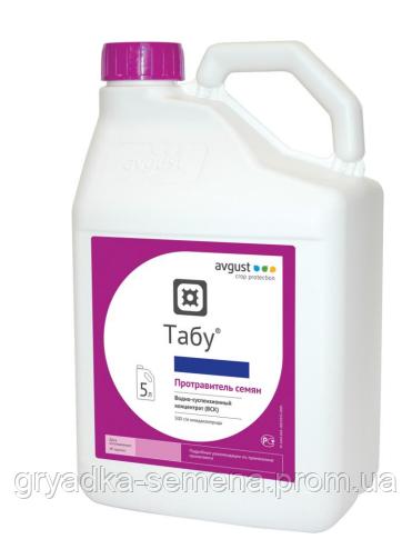 Протравитель Табу Супер® Август (Avgust) - 5 л, суспензионный концентрат