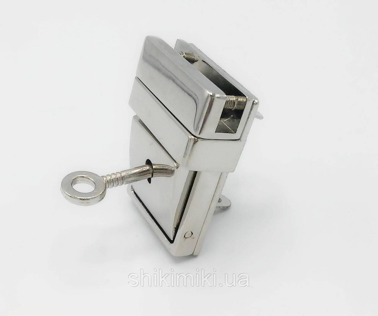 Замок для сумки с ключом ZM26-1, цвет никель
