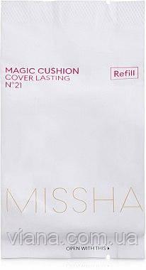 Сменный блок рефилл для кушона MISSHA M Magic Cushion Cover Lasting SPF50 21 Light Beige – светлый бежевый